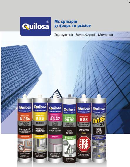 Quilosa Σιλικόνες