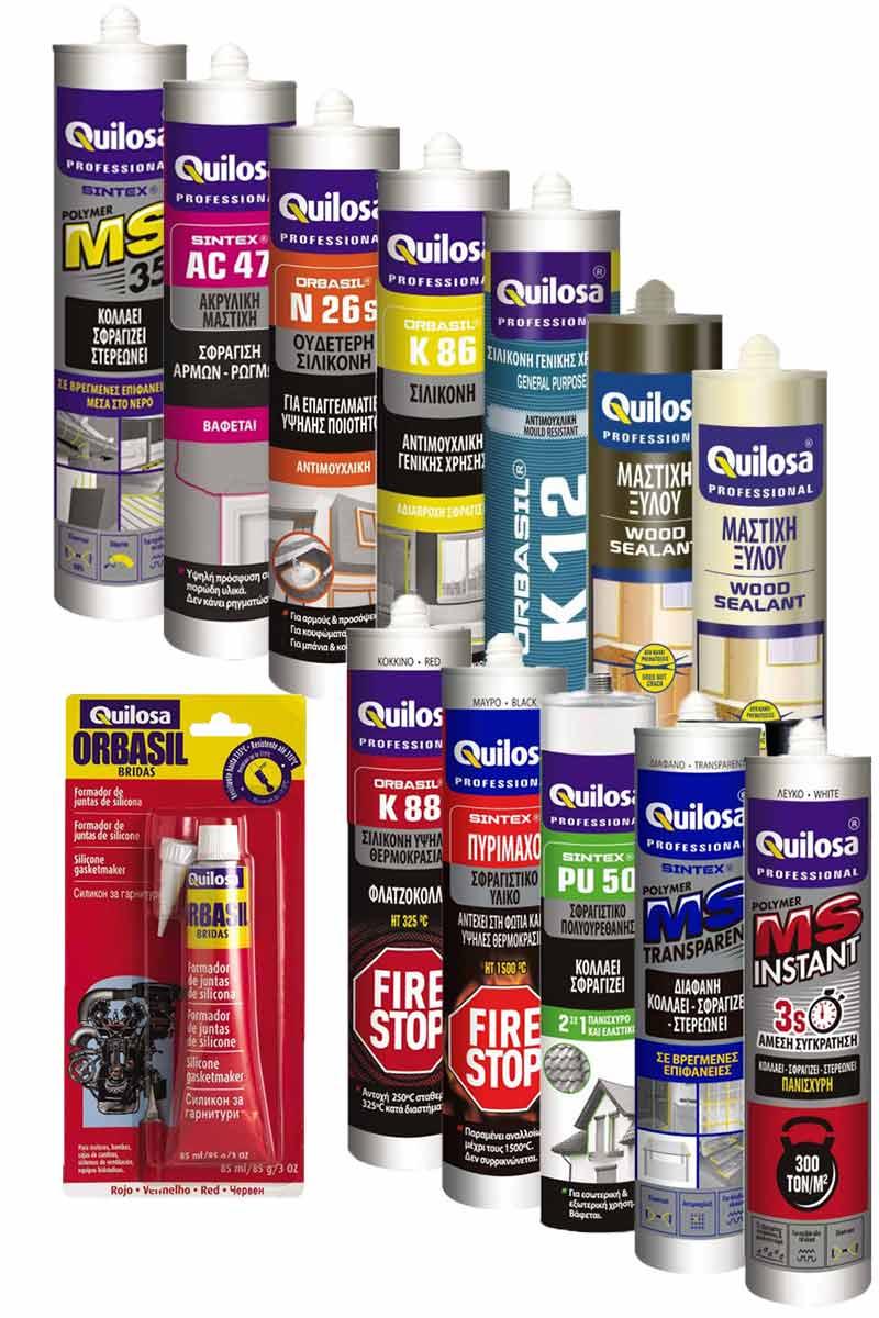 Quilosa Προϊόντα