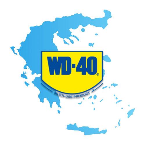 WD40 Σημεία Πώλησης