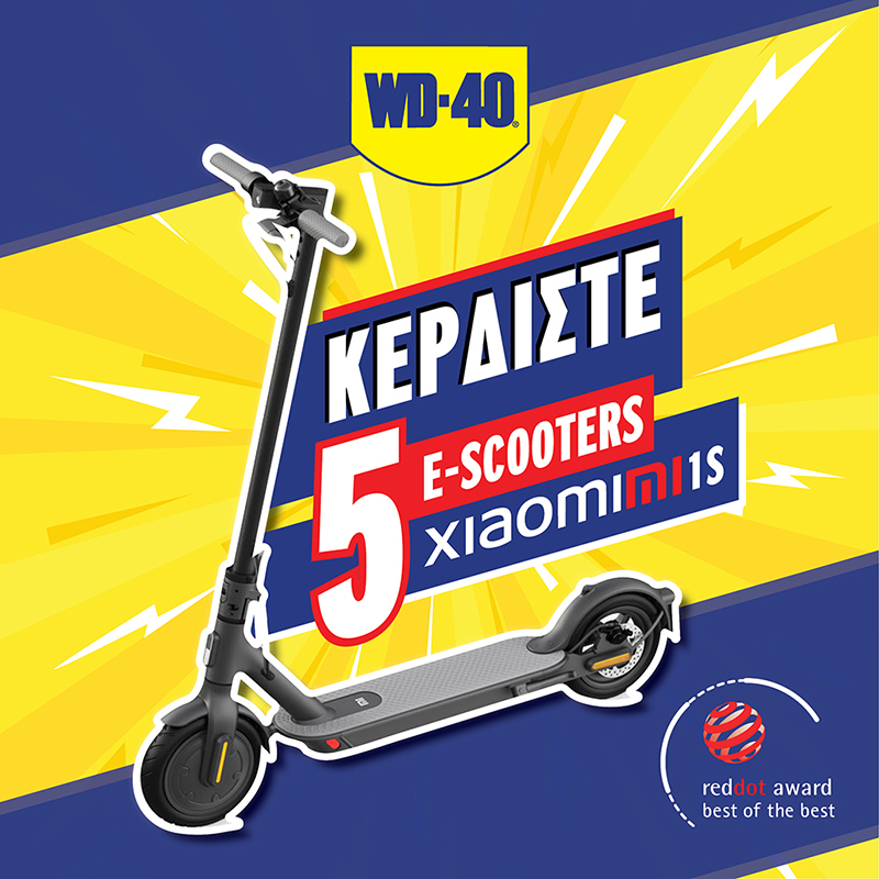 WD40_E-Scooter Blog